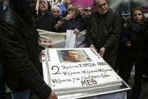tsipras-grecia-manifestacion-recortes